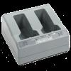 Зарядное устройство на 2 батареи для S-Max Geo